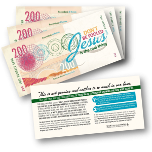 South African Rand (English)